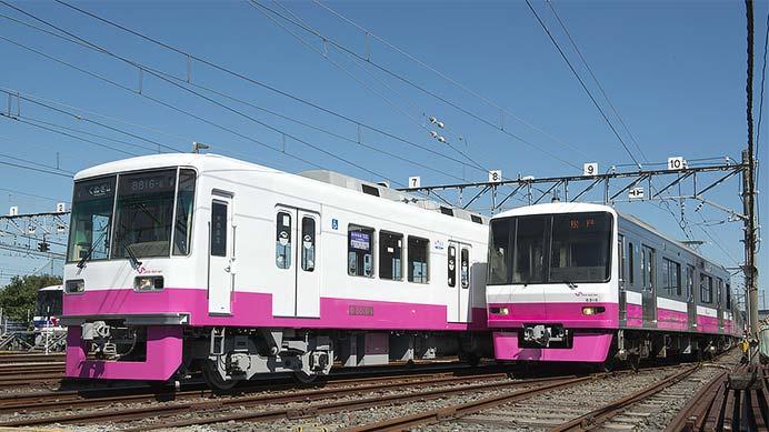 新京成電鉄8800形・8900形