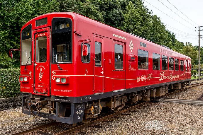 くま川鉄道 KT-500形