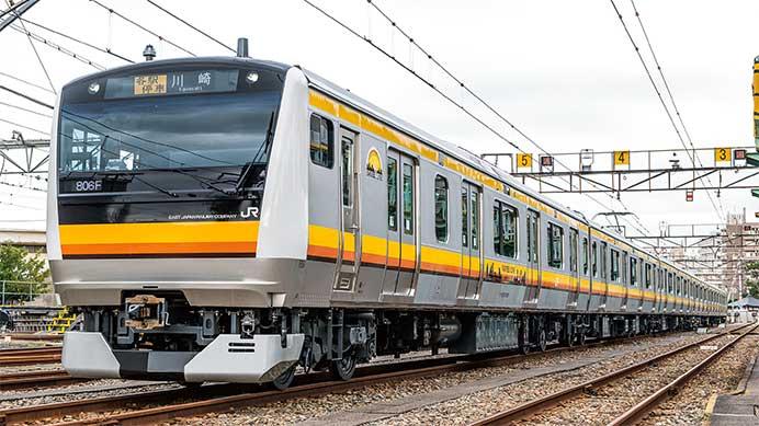 JR東日本E233系8000番台