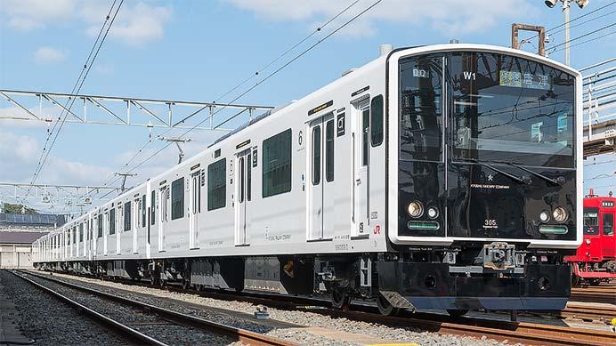 JR九州305系