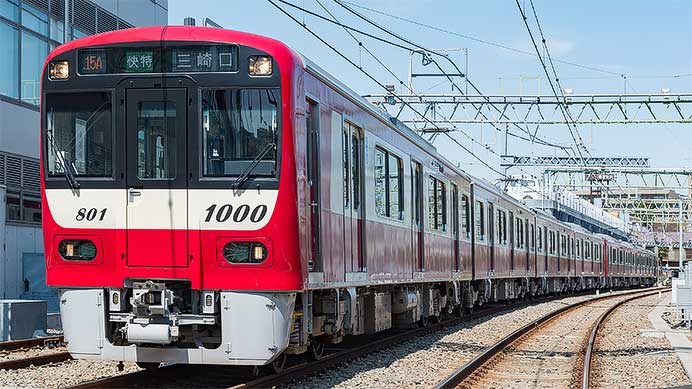 京浜急行電鉄 新1000形1800番台