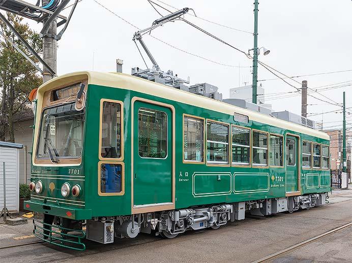 東京都交通局7700形