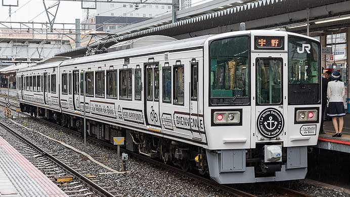 JR西日本213系7000番台「La Malle de Bois」