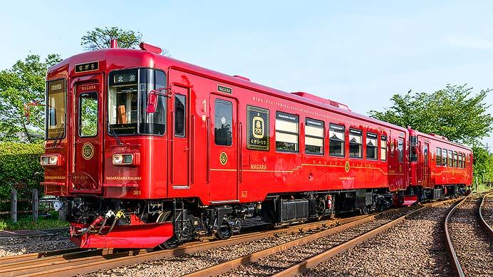 長良川鉄道「ながら」
