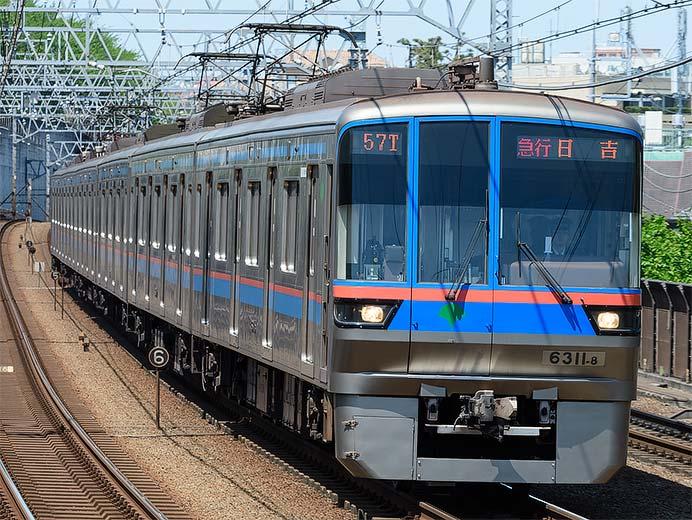 東京都交通局6300形