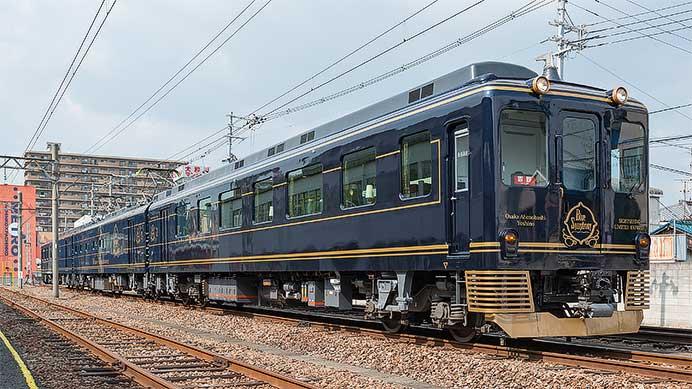 近畿日本鉄道16200系「青の交響曲(シンフォニー)」