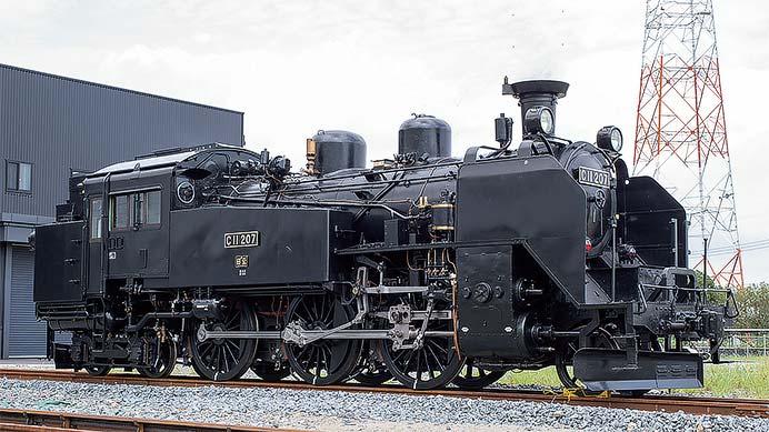 東武鉄道 C11 207号機