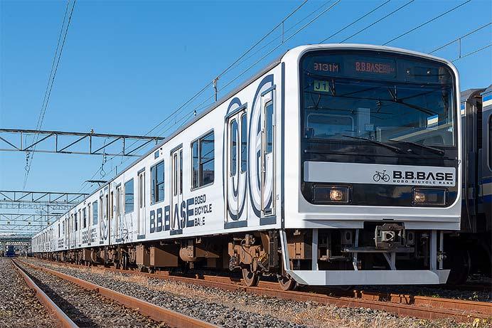 JR東日本209系「B.B.BASE」
