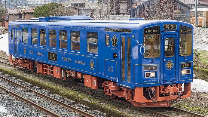 若桜鉄道 観光列車「昭和」
