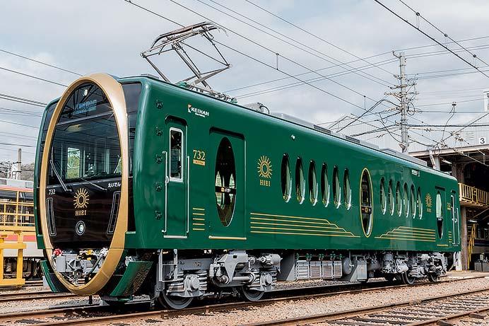 叡山電鉄 「ひえい」