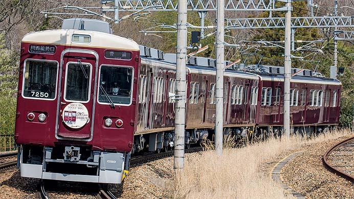 能勢電鉄7200系