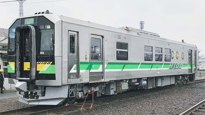 JR北海道 H100形