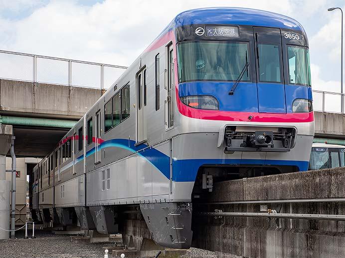 大阪高速鉄道 3000系