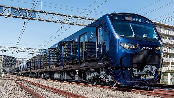 相模鉄道12000系