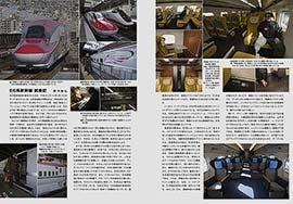 乗車インプレッション E6系新幹線試乗記