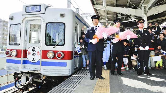 関東大手私鉄のベテラン車両が相次いで引退 東急7600・京成3300