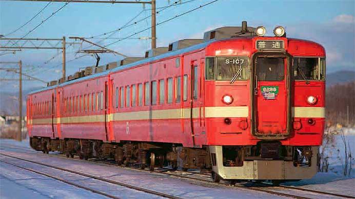 JR北海道 ありがとう711系,完全引退