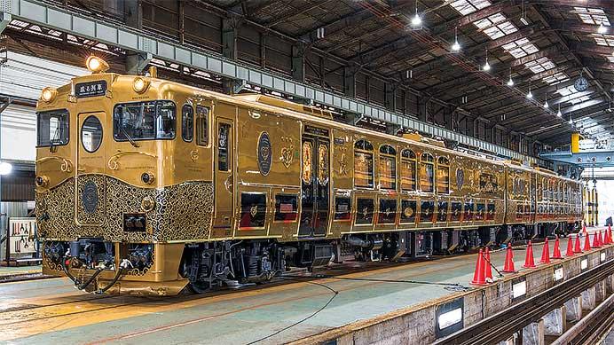 JR九州キロシ47形「或る列車」