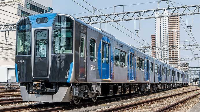 阪神電気鉄道5700系