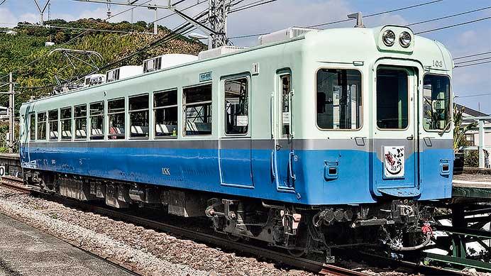 伊豆急100系で行く「レトロ電車ぶらり旅」
