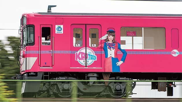 SEIBU KPP TRAIN