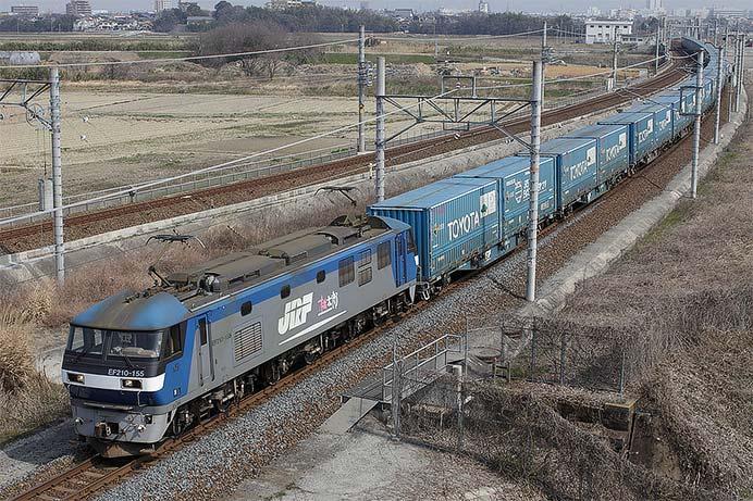 東海道貨物列車けん引機最新事情2017