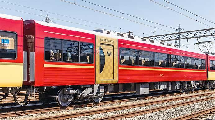 京阪電気鉄道8000系「プレミアムカー」