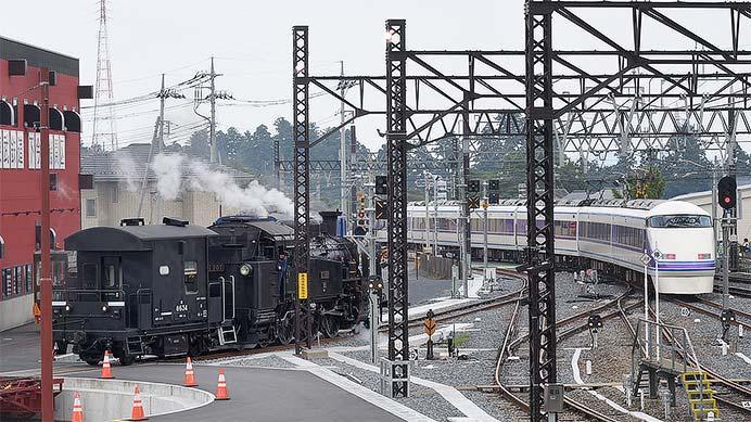東武鉄道C11 207号機+14系客車 SL「大樹」試乗会に参加