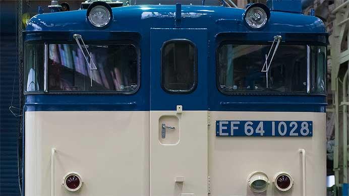 EF64 1028号機 国鉄色に復帰