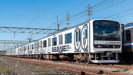 209系「B.B.BASE」