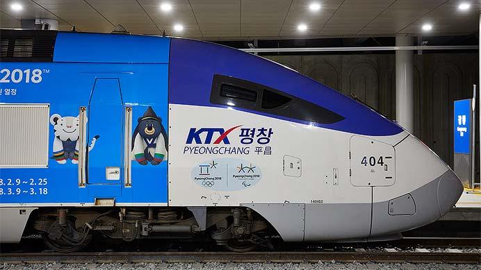 KTX路線の新たな開業と昨今の韓国鉄道事情