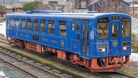若桜鉄道「昭和」