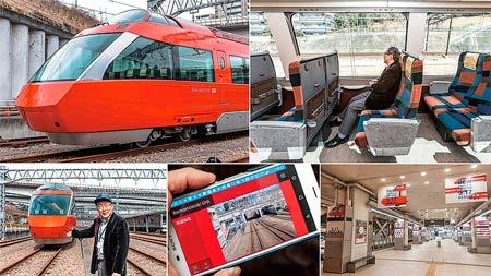 鉄道ファン 乗車インプレッション 小田急電鉄70000形「GSE」
