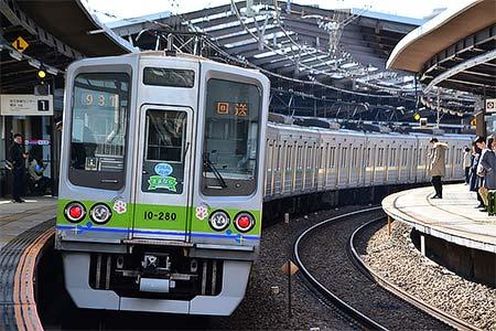 東京都交通局10-280号車