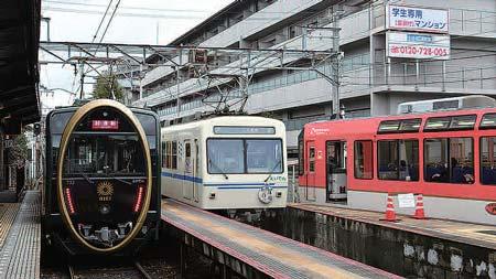 鉄道ファン 乗車インプレッション 叡山電鉄デオ730形「ひえい」