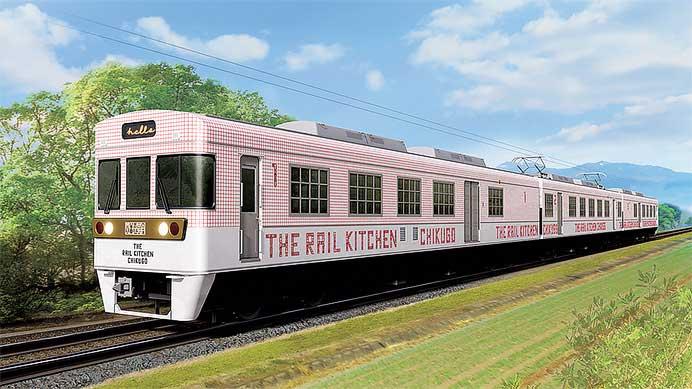 西日本鉄道「THE RAIL KITCHEN CHIKUGO」