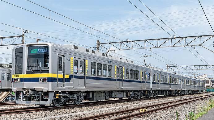 東武鉄道 20400形