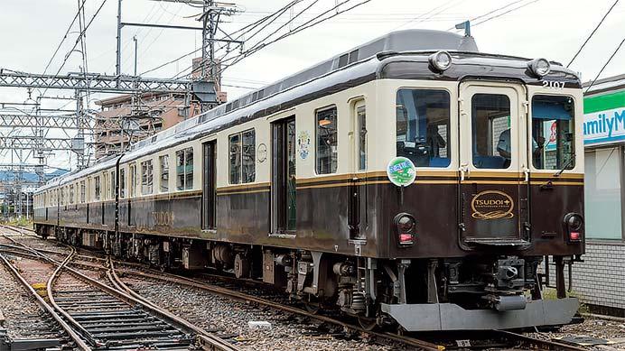 近畿日本鉄道2013系「つどい」