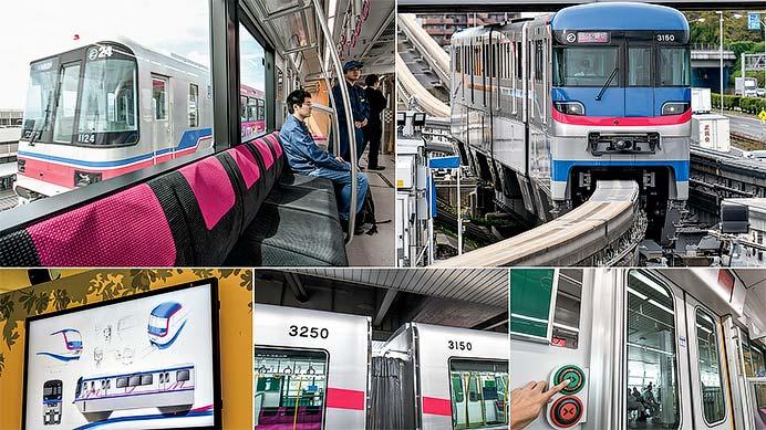 大阪高速鉄道3000系