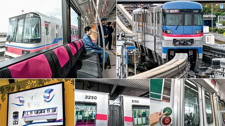 鉄道ファン 乗車インプレッション大阪高速鉄道3000系