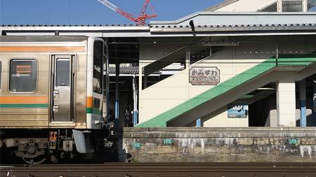 REPORT上諏訪駅 駅名標コレクション