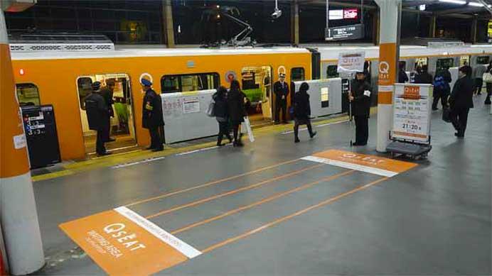 東京急行電鉄6020系 Q SEAT車