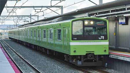 JRグループ 2019年3月16日(土)ダイヤ改正の概要