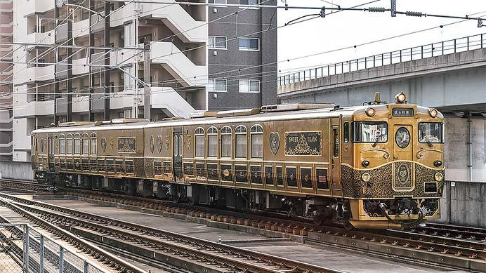 キロシ47形 JRKYUSHU SWEET TRAIN「或る列車」