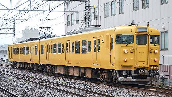 広島・下関地区に残る「国電」たち