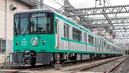 神戸市交通局6000形