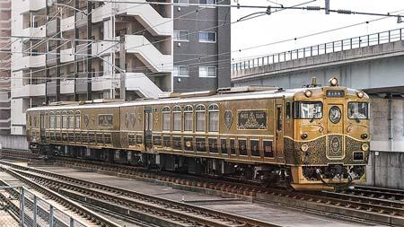 鉄道ファン 乗車インプレッション キロシ47形 JRKYUSHU SWEET TRAIN「或る列車」