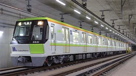 新生 Osaka Metroガイド 長堀鶴見緑地線・今里筋線・南港ポートタウン線 編