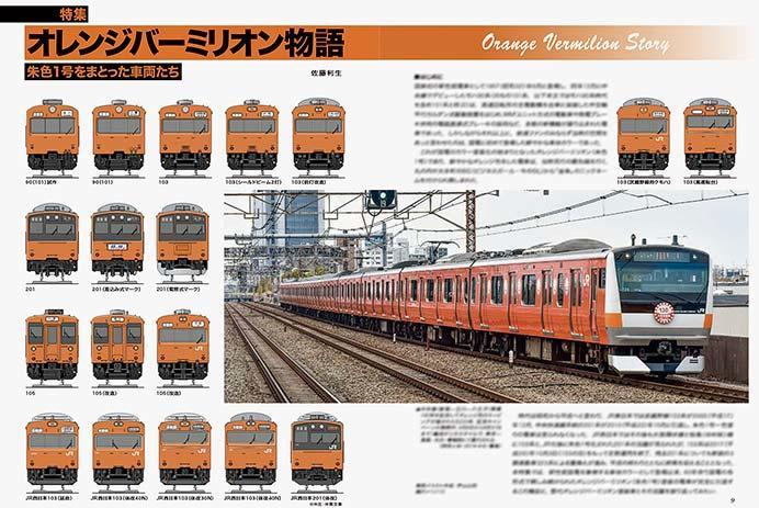 https://cdn3.railf.jp/img/magazine/698/698_008.jpg