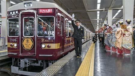 鉄道ファン 乗車インプレッション 阪急電鉄7000系「京とれいん 雅洛」